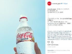 Coca-Cola lanceert doorzichtige cola in Japan